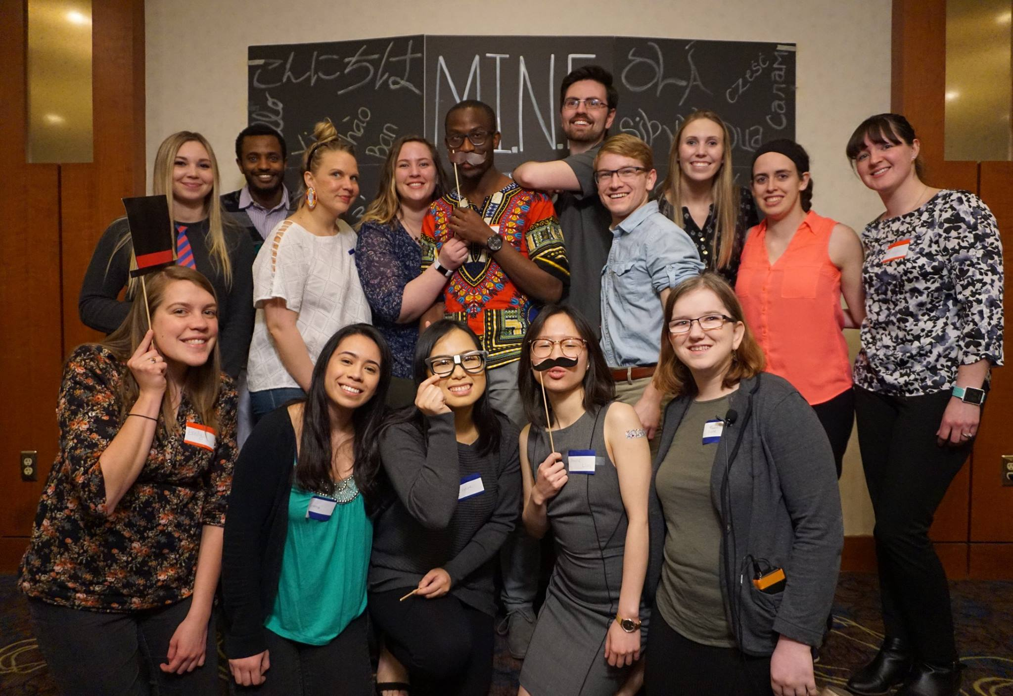 Multicultural Interprofessional Networking Event
